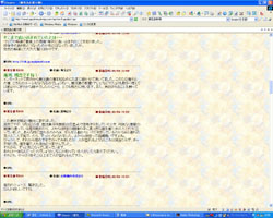 ksinpo_s.jpg